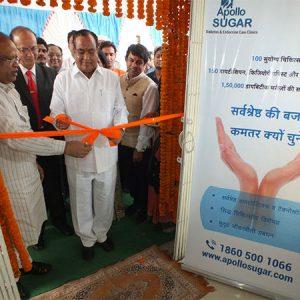 Raipur – Apollo Sugar Clinic Inauguration