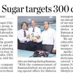 Take care of Sugar when in Ramadan fasting