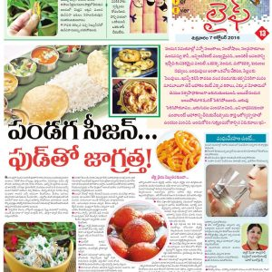 Watch out your diet during festivals
